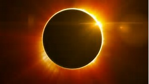 Solar Eclipse Monday, August 21, 2017